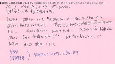 image-0006 (1)