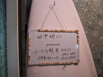 CIMG0426