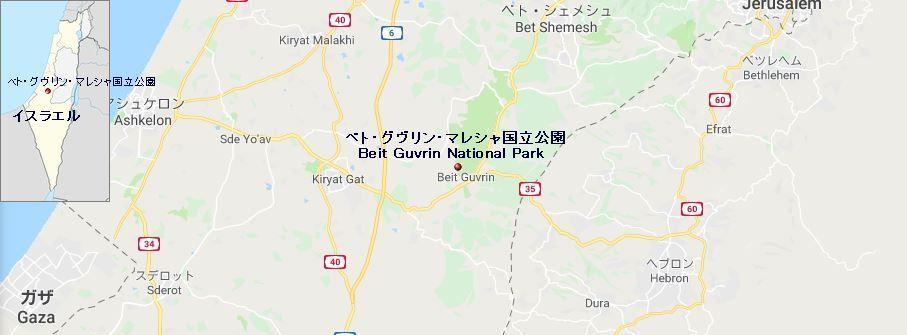 ベト・グヴリン・マレシャ国立公園(イスラエル) : Renaissance