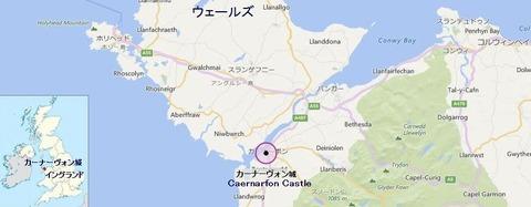 カーナーヴォン城の画像 p1_3
