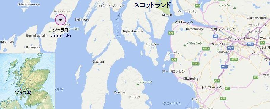 ジュラ島(スコットランド) : R...