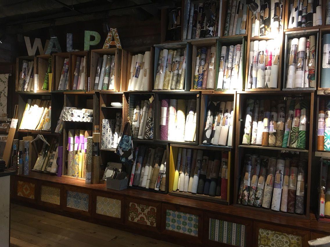 輸入壁紙専門店 Walpa へ行ってきた Diyで作る こどもと過ごすおうち時間