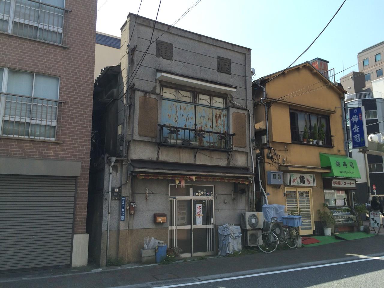 街訪 板橋区仲宿(宿場町に通ずる路地探訪) : すえちゅうの休日