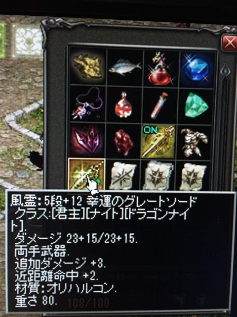 23458A6D-BF2F-4B4D-A8EB-A95D63B5D28F
