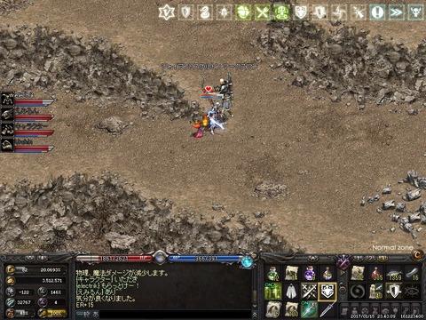 LinC0036