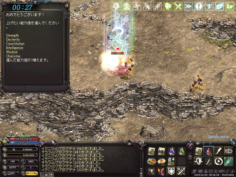 LinC0124