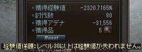 LinC0246