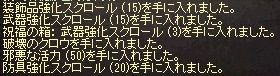 LinC0404