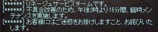 LinC0283
