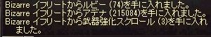 LinC0193
