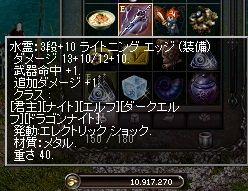 LinC0445