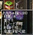 LinC0138