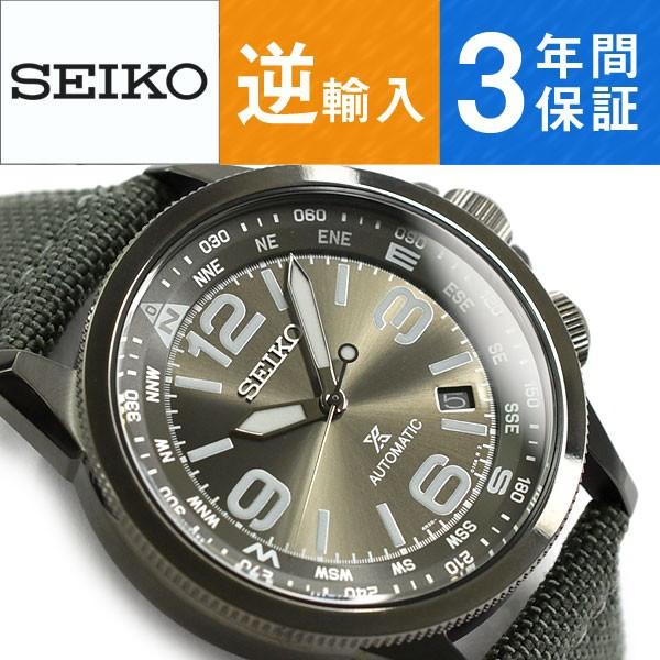 セイコー・プロスペックス・フィールドマスター・SRPC29K1