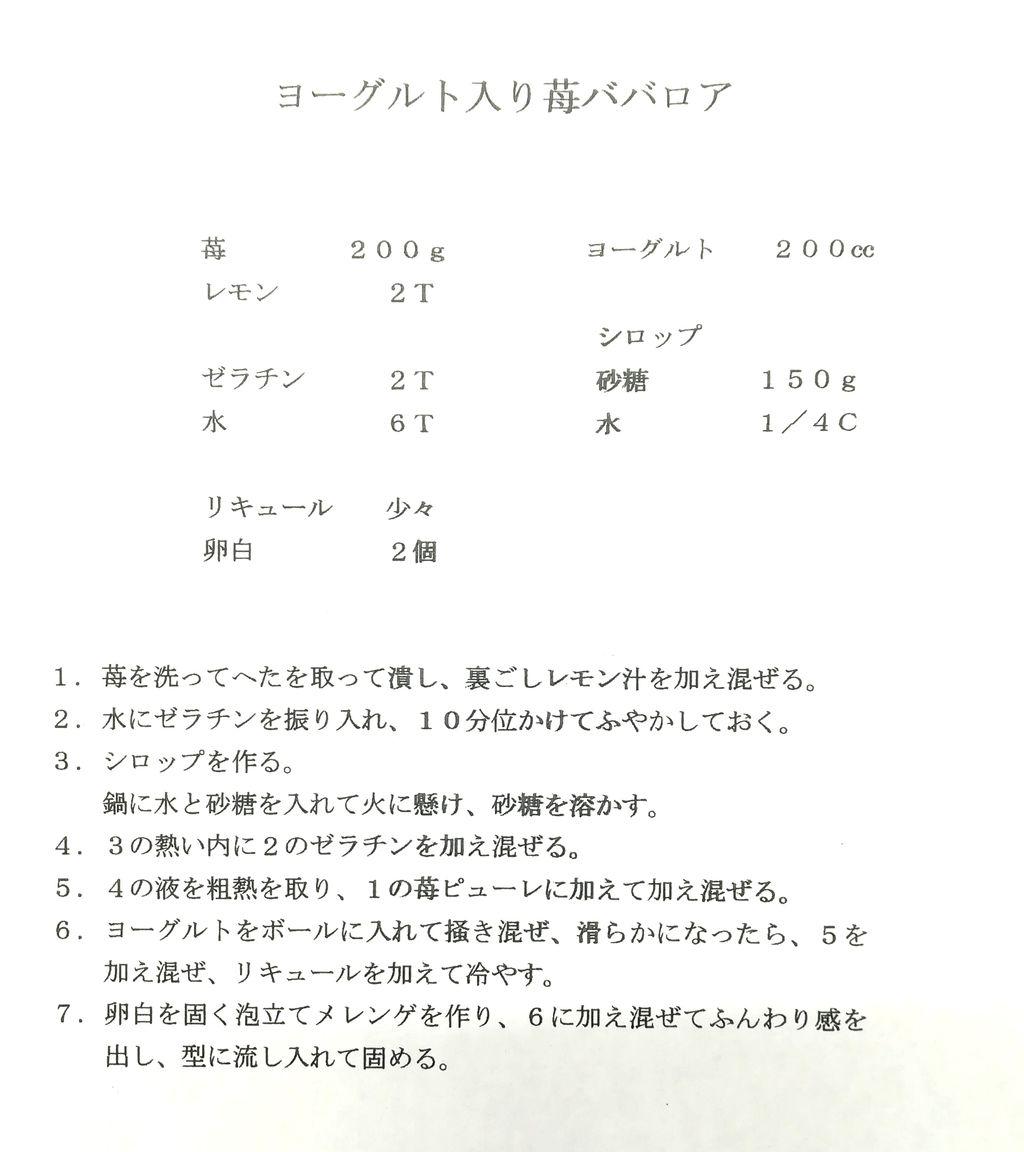 IMG_20180410_104739 (1)