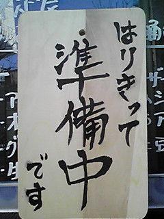 2009-04-02T14-40-03-fe569_JPG