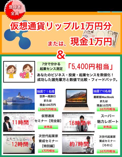 present_sozai_600x772
