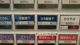 ef807ec8.jpg