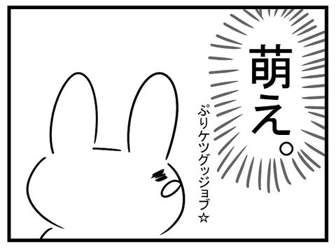 ぷりけつ2-2