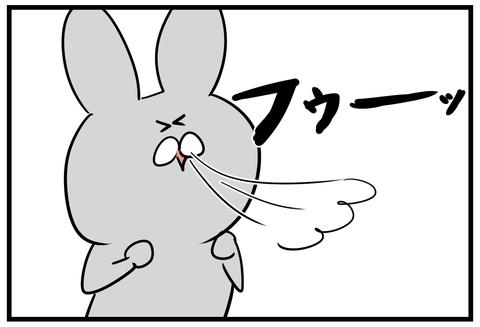 2☆とん君とクモの戦い5-