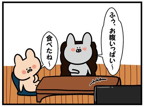 ☆羨ましい身体機能☆2-1