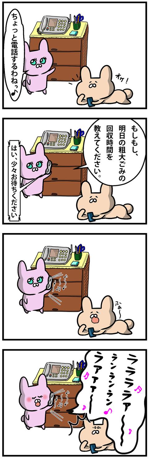 【悲劇】電話中に○○したママン2-1