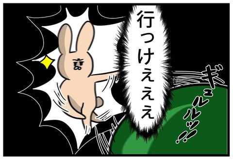 ☆ボウリング大会に参加してきたよ!5-3