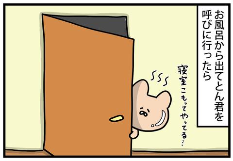 ☆続フラフープ2-1