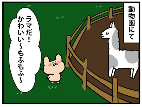 ☆物凄い世帯数だった!!