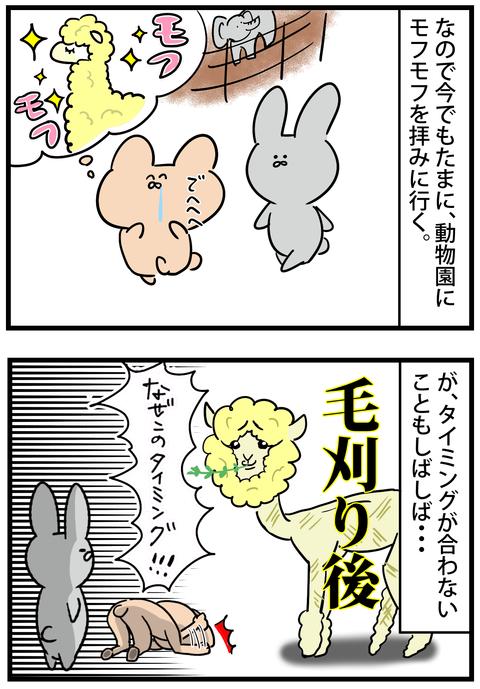 ☆特殊な事情2-2