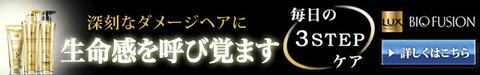 kenzo_bnr