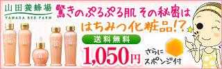 60b76f76520416f0138493058900947_original-1