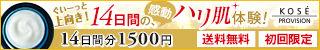 390343_1