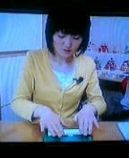 大垣ケーブルテレビ