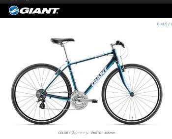 giantescape