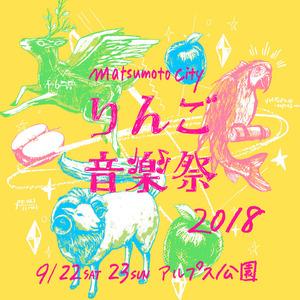 ringo2018_sq_jp