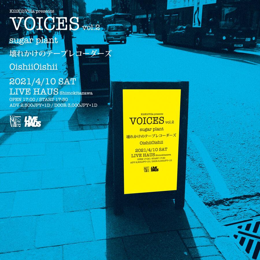 voices_vol2