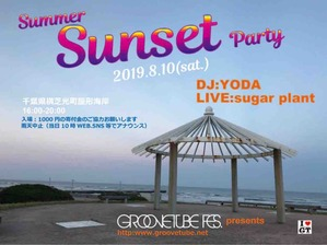SUMMER SUNSET PARTY