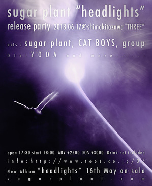 20180617 three flyer