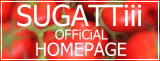 SUGATTiii OFFICIAL HOMEPAGE