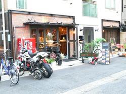 shop 199