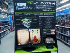 SHIELD Tabletcc02_240x