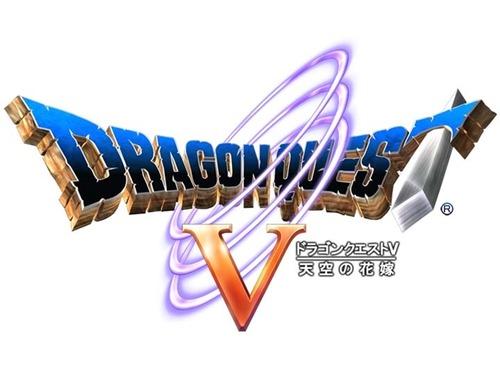 ドラゴンクエストV 001l