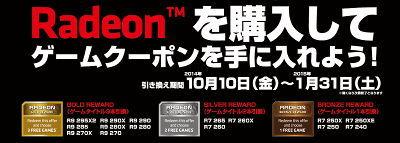 Radeon R9001
