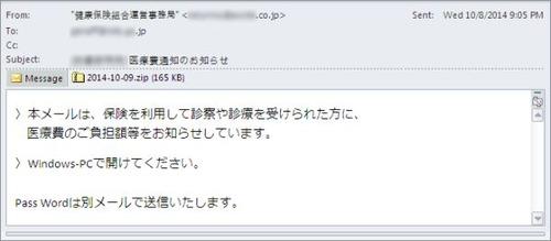 一太郎 001l