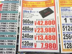 SanDisk Ultra II SSDsd4_240x