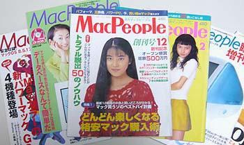 macpeople2