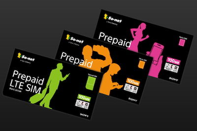 Prepaid LTE SIM so-net