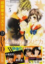 4��η������ԥ���_5�����С�_DVD