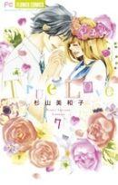 True Love_7巻カバー_130