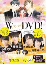 4��η������ԥ���_5�����С�_DVD����